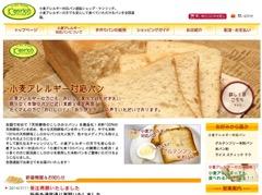 米粉パンを作らない、たったひとつの理由