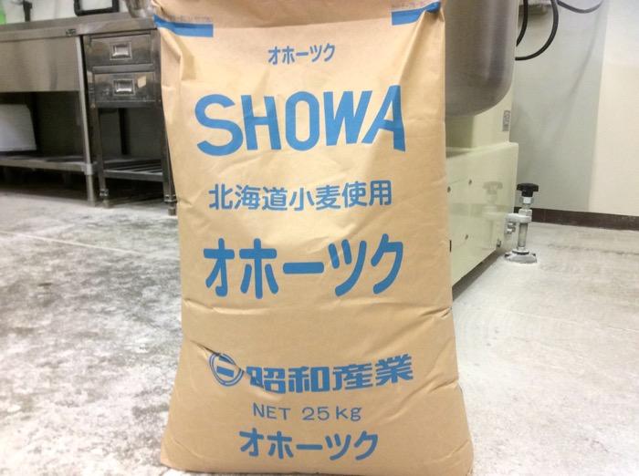 安心の北海道産小麦100%