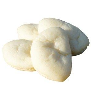 画像1: 【ミニ】豆乳クリームパン (4個入り)【卵・乳アレルギー対応】 (1)