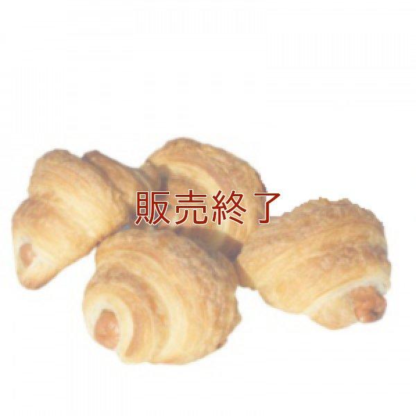 ウインナークロワッサン (4個入り)【卵・乳アレルギー対応】