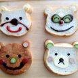 画像3: クマの食パン (4枚スライス)【卵・乳アレルギー対応】 (3)