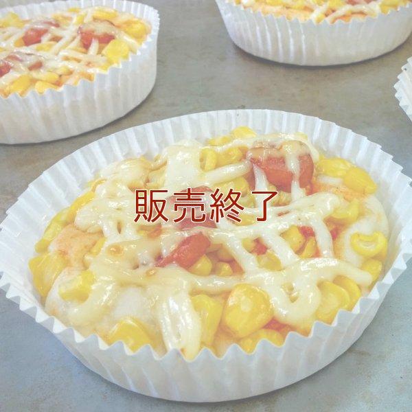 【ミニ】ウインナーコーンマヨ (4個入り)【卵・乳アレルギー対応】