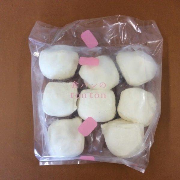 画像1: 冷凍tontonパン生地55g (8個入り)【卵・乳アレルギー対応】 (1)