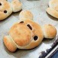画像1: くまさんパン【卵・乳アレルギー対応】 (1)