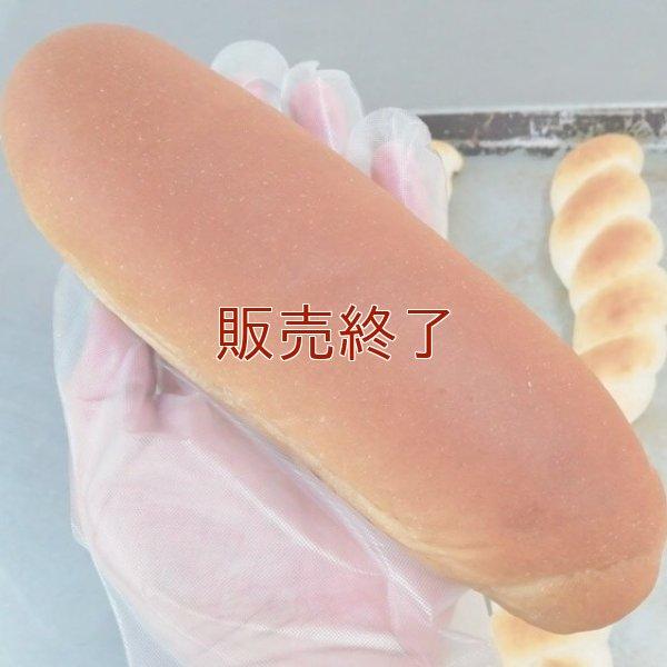 給食用沖縄黒糖コッペパン【卵・乳アレルギー対応】