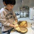 画像7: 福井県産「里のほほえみ」豆乳クリーム【卵・乳アレルギー対応】 (7)