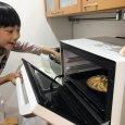 画像9: 福井県産「里のほほえみ」豆乳クリーム【卵・乳アレルギー対応】 (9)