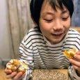 画像6: 福井県産「里のほほえみ」豆乳クリーム【卵・乳アレルギー対応】 (6)