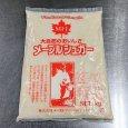 メープルメロンパン【卵・乳アレルギー対応】