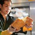 tonton食パン1斤【卵・乳アレルギー対応】