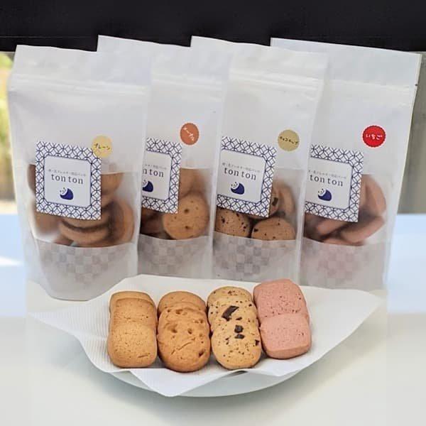 4種類のクッキーセット(プレーン・メープル・チョコチップ・とちおとめいちご)【卵・乳アレルギー対応】