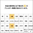 画像5: 【ミニ】お豆腐屋さんが作った豆乳クリームパン (4個入り)【卵・乳アレルギー対応】 (5)