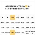 画像5: 【ミニ】いちごジャムパン (4個入り)【卵・乳アレルギー対応】 (5)