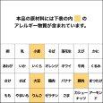 画像6: ハムマヨコーン【卵・乳アレルギー対応】 (6)