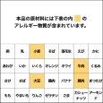 画像8: 【ミニ】ウインナーパン (4個入り)【卵・乳アレルギー対応】 (8)