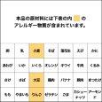 画像3: 3色パン【卵・乳アレルギー対応】 (3)