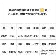 画像7: 【ニッコー】アレルゲンフリーチョコレート(ダーク) (7)