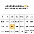 画像2: 【単品販売】豆乳ホイップクリーム (2)