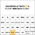 画像3: ドライアップルダイス (200g入り)【卵・乳アレルギー対応】 (3)
