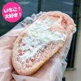 《数量限定》国産いちごとホイップクリームパン【卵・乳アレルギー対応】