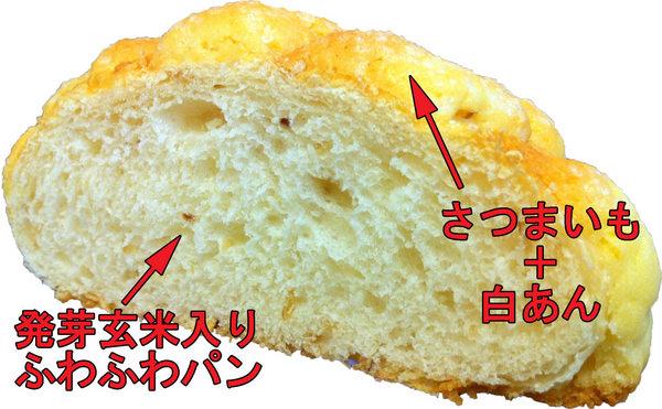 ウチのメロンパン。 ちょっと変わってます。 メロンパンはパン生地の上にクッキー生地を乗せて焼いたパンです。