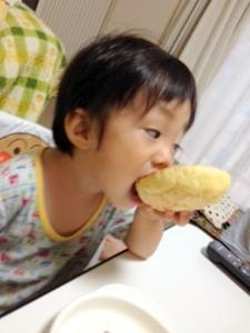 今日、パンが届きました★