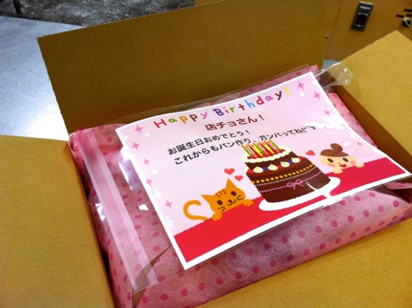 メッセージを入れた便箋付きのプレゼント包装を承ります。