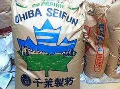 tontonの小麦粉の産地は?