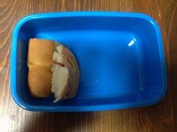 給食に持って行く方法-卵・乳アレルギー対応パンのtonton