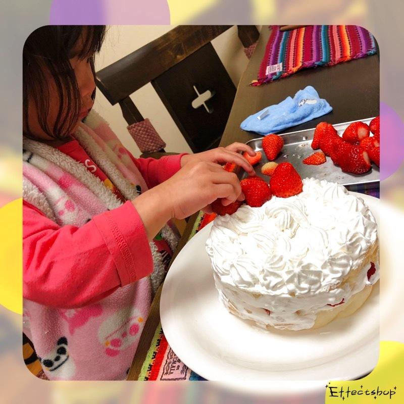 初の自作(?)ケーキで「ケーキ美味しかった!楽しかった!」と嬉しそうでした(๑˃̵ᴗ˂̵)