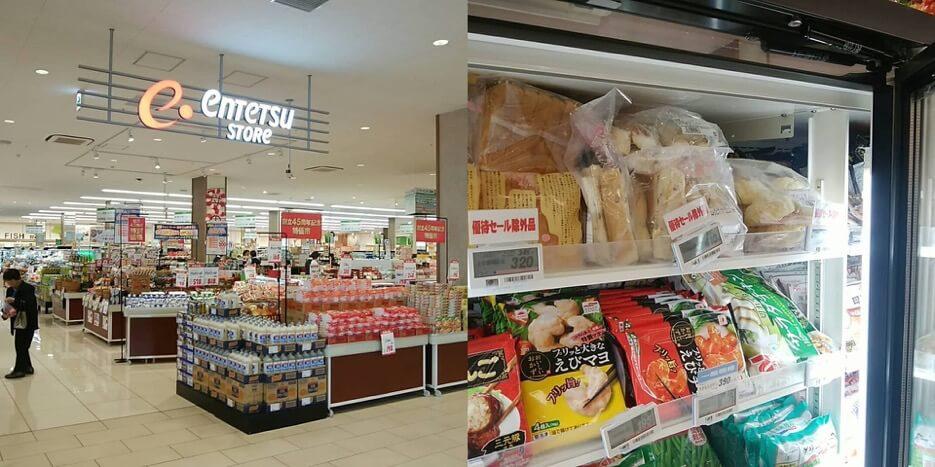 実のところ・・・北陸よりも東海のほうが、トントンのパンの出荷量が多いという摩訶不思議な現象が!