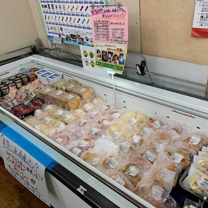 大阪の「とまと家族谷町店」に行ってきました