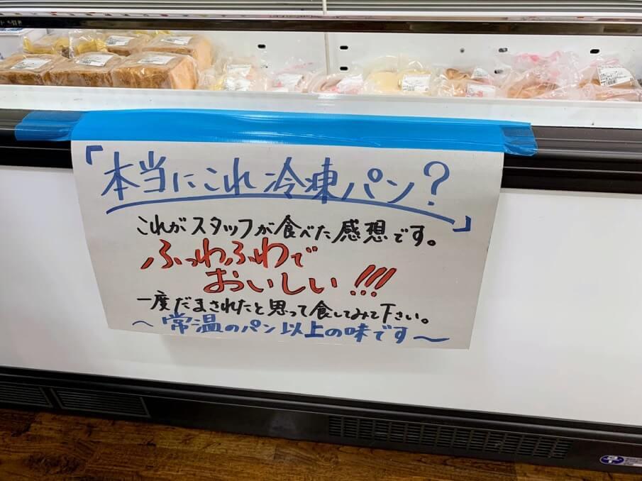 大阪市の「とまと家族谷町店」さんのリポート