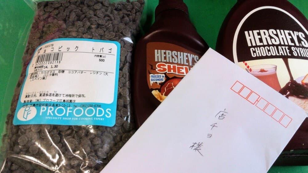 お客様からいただいたチョコチップでチョコパンを作ってみたのですが…
