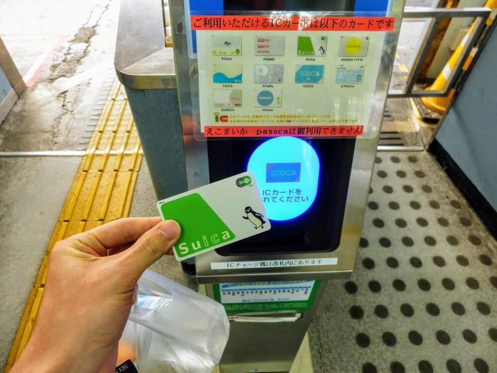 クレジットカード決済をご利用されているお客様は、10月1日以降にご購入ください