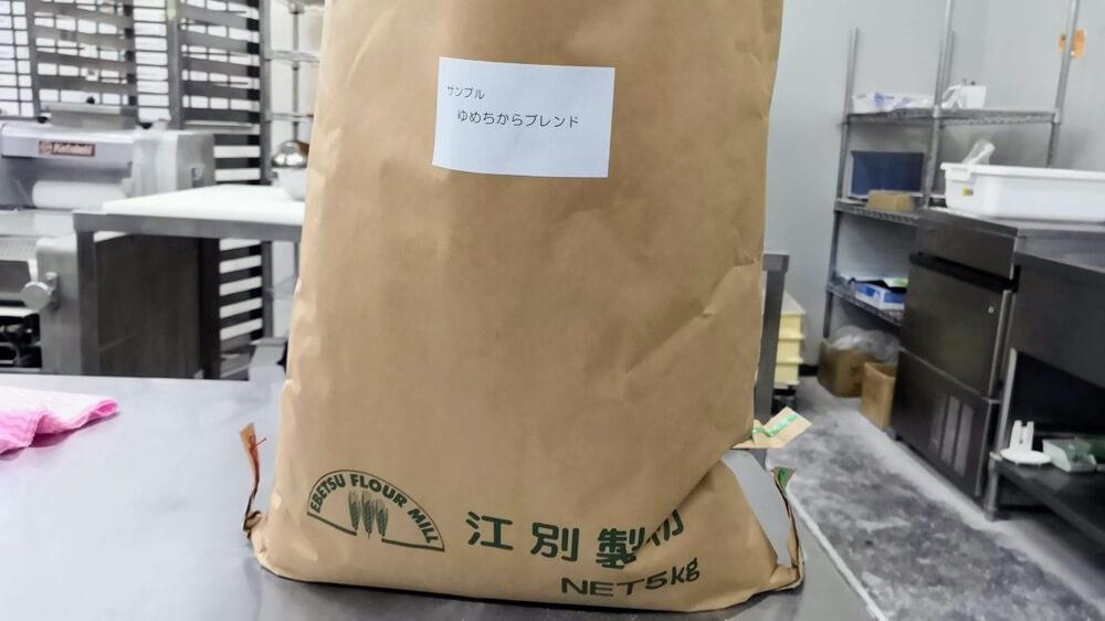 安全・安心のために。全商品、カナダ産小麦から国産小麦に切り替えました-国産小麦に切り替えたわけ