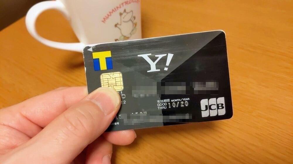 クロネコWebコレクトで安心決済!安全にクレジットカード決済をご利用いただけます。