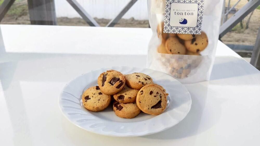 アレルギー対応のチョコチップクッキー、大変美味しかったです!