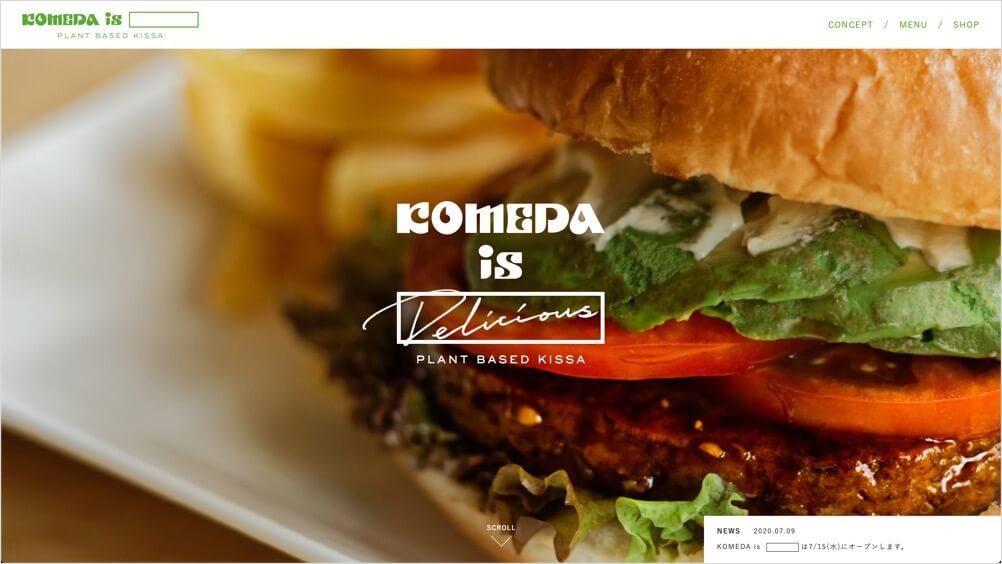 アレルギーっ子が安心して入れる喫茶店『KOMEDA is □』がオープン!