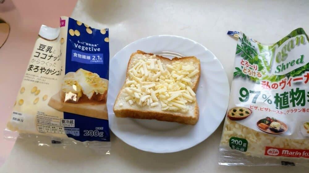 2種類のチーズ風シュレッドを食べ比べてみました