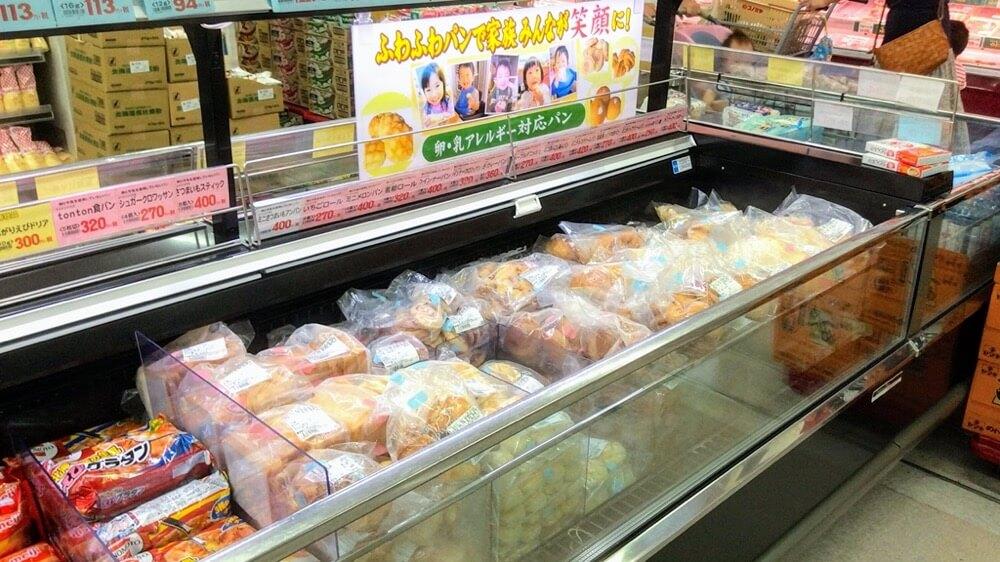 全国の販売店情報-卵・乳アレルギー対応パンのtonton