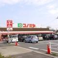 スーパーマーケットコノミヤ 甚目寺店