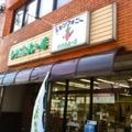 自然食品の店 KOMATSU
