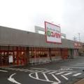 スーパーマーケットコノミヤ 美濃加茂店