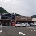 サニーマート 南店