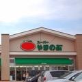 スーパーやまのぶ 若林店