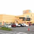 スーパーマーケットコノミヤ 武豊店