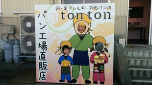 滋賀県からのお客様 写真撮影
