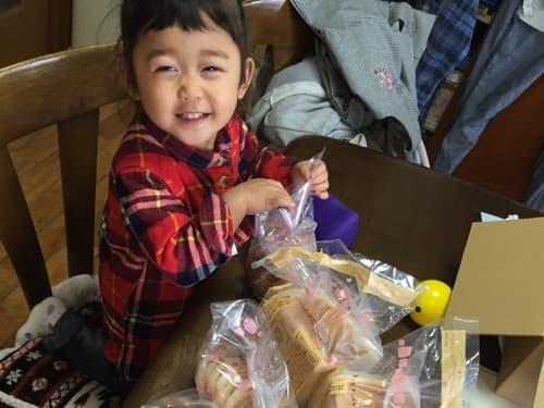 パンの注文方法について