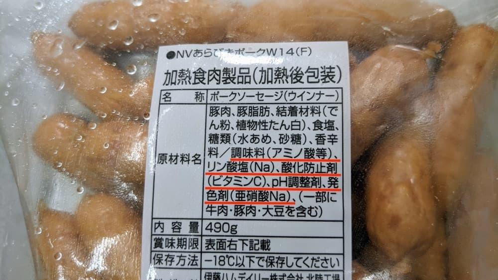 食品添加物とは?有用性と危険性の比較